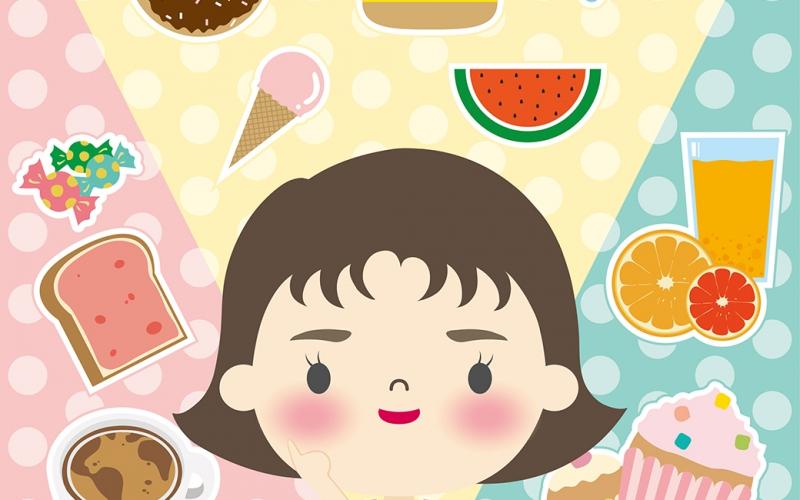 「代糖」能幫助減重嗎?/文:王世杰醫師