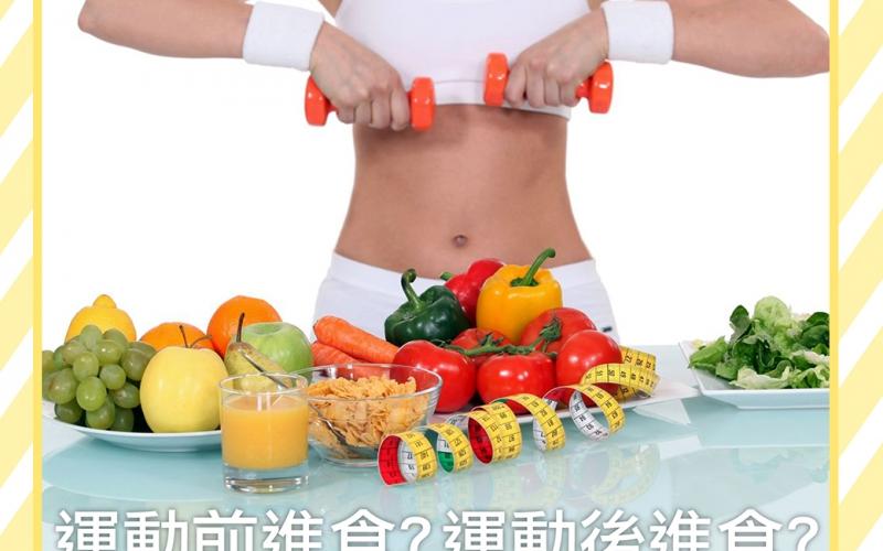 減肥怎麼吃才能事半功倍?/文:洪啟偉醫師
